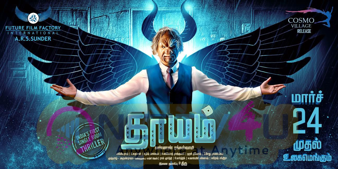 Dhayam Tamil Movie Released Date Poster