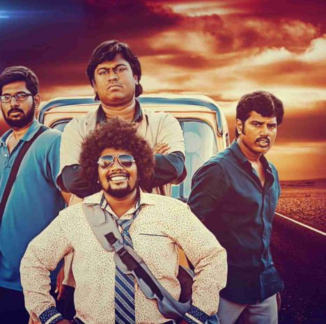 Julieum 4 Perum To Release On 17th March!