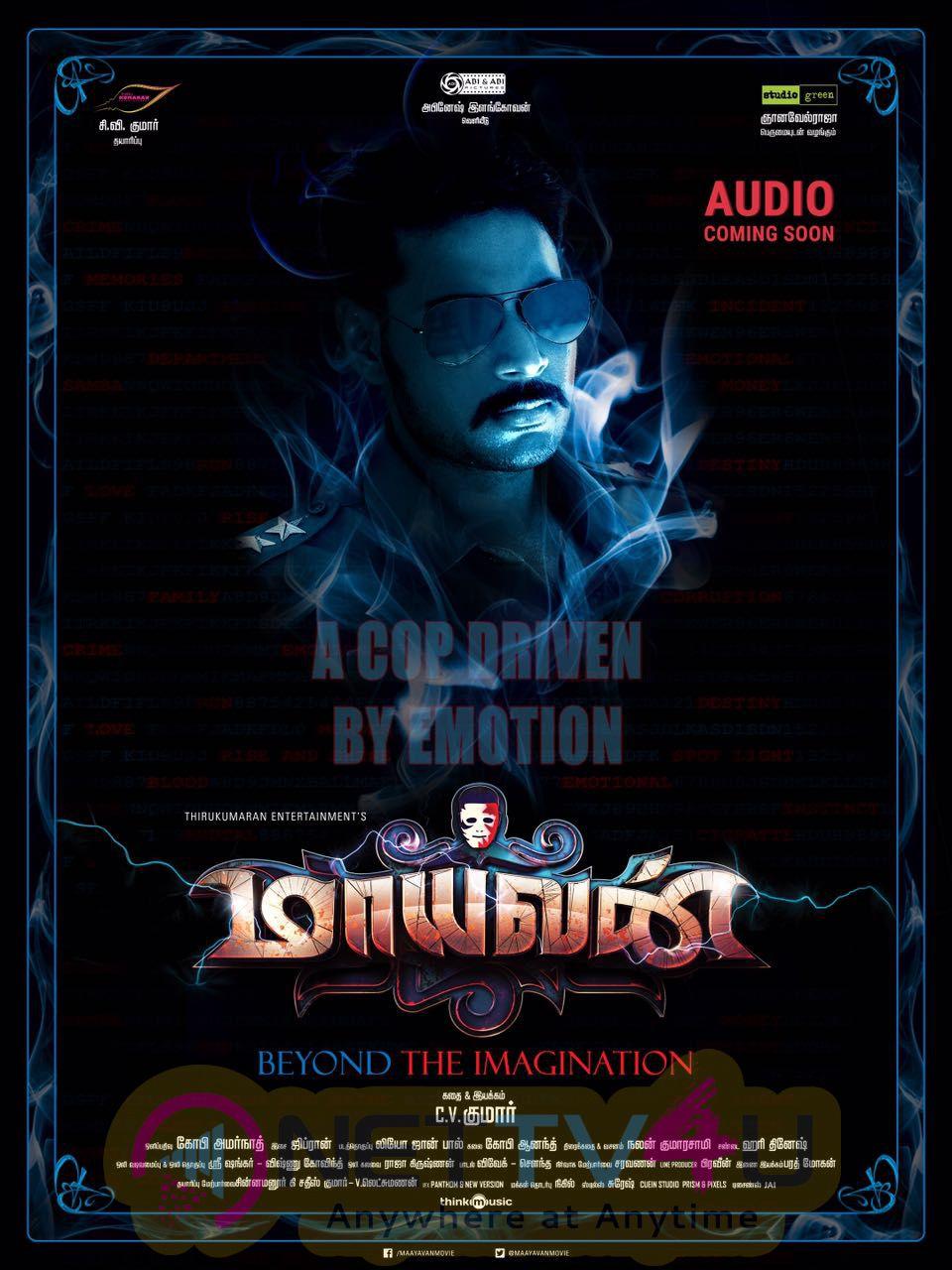 Maayavan Movie Audio Coming Soon Attractive Poster