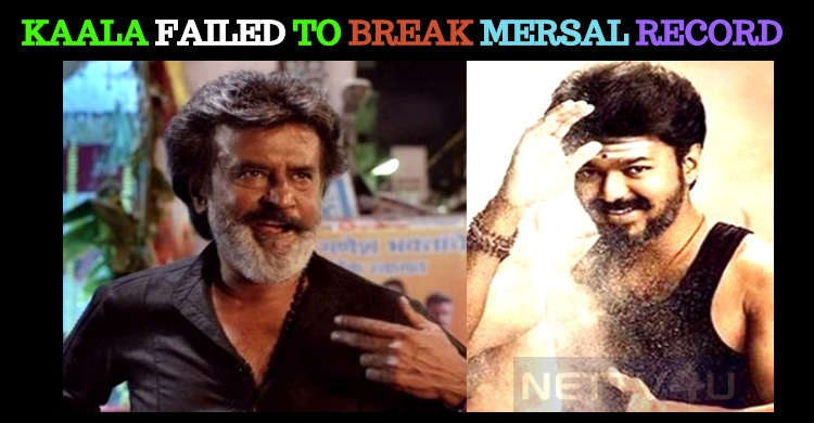 Kaala Teaser Couldn't Break Mersal Record!