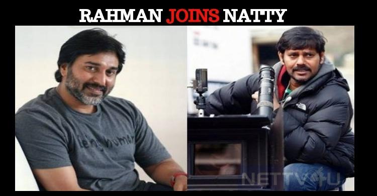 Rahman Joins Natty!