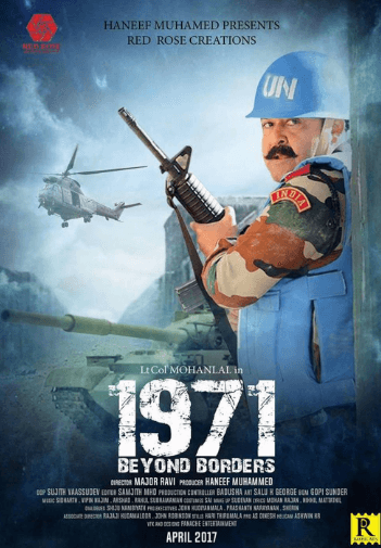 1971 Beyond Borders Movie Review Malayalam Movie Review