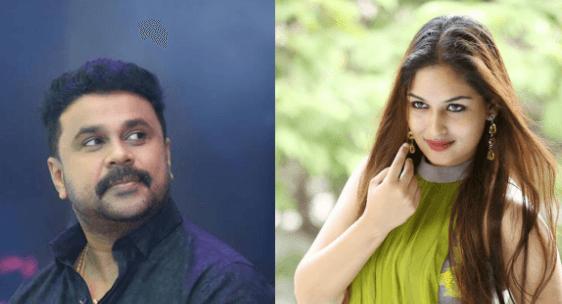 Dileep And Prayaga Martin Pair Up For Ramaleela