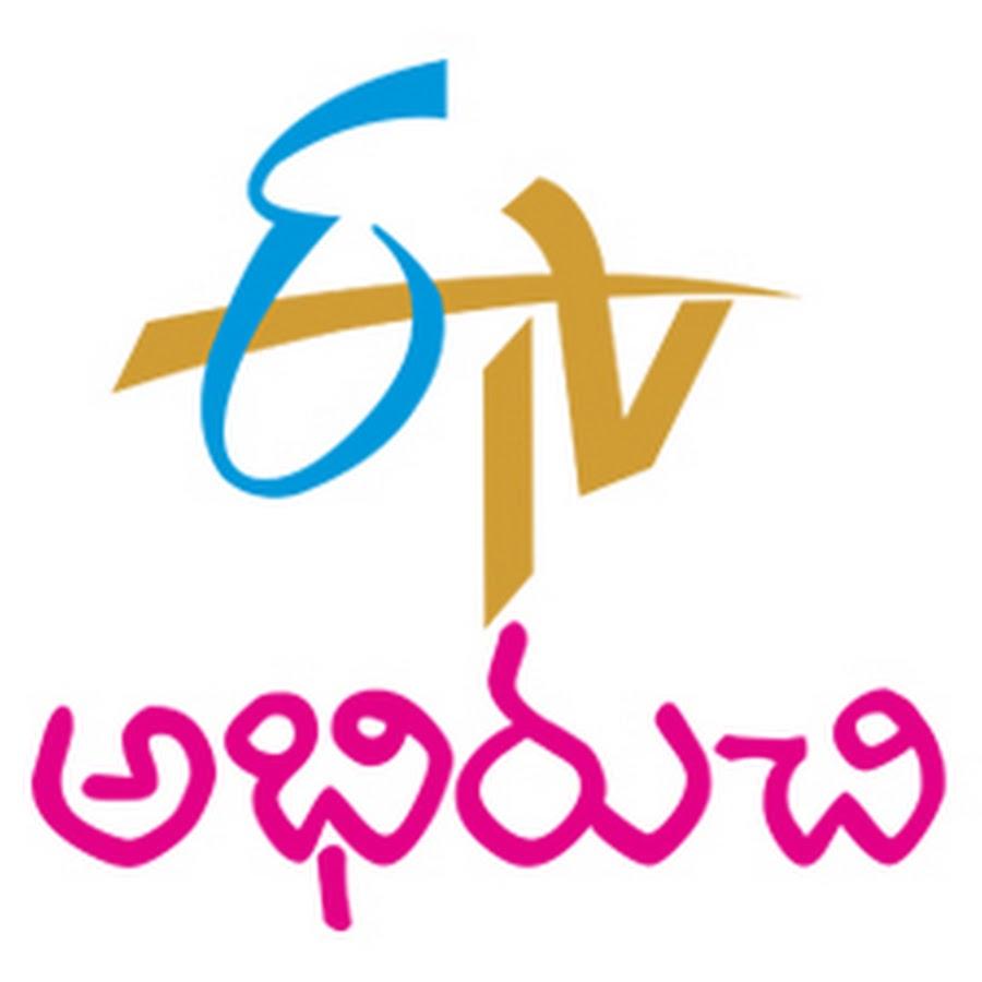 ETV Abhiruchi