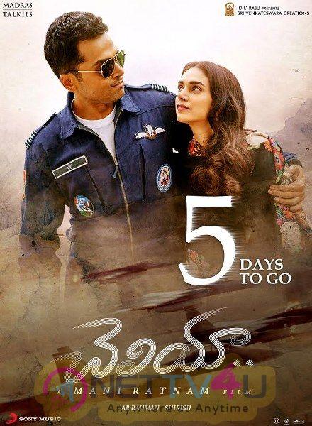 New Countdown Poster  Mani Ratnam Cheliyaa 5 Days To Go