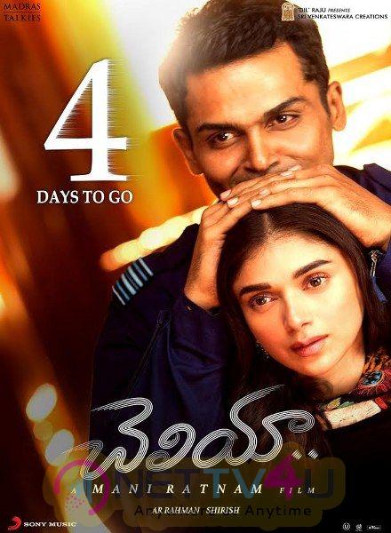 New Countdown Poster Mani Ratnam Cheliyaa 4 Days To Go