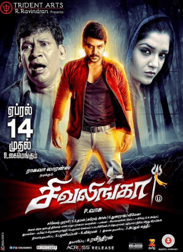 Shivalinga - Tamil Movie Review Tamil Movie Review