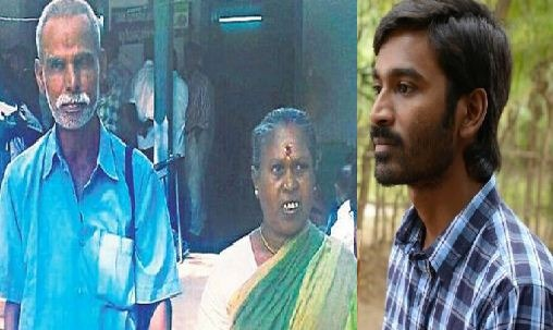 Yet Another Case Filed Against Dhanush!
