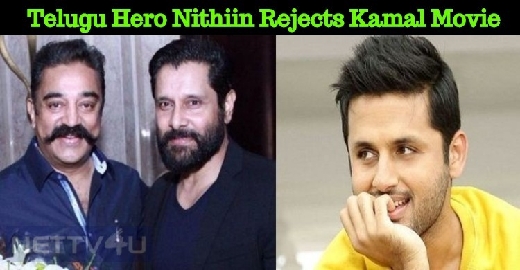 Tollywood Hero Rejects A Tamil Film!