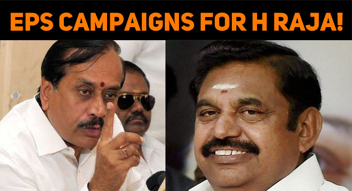 EPS Campaigns For H Raja!