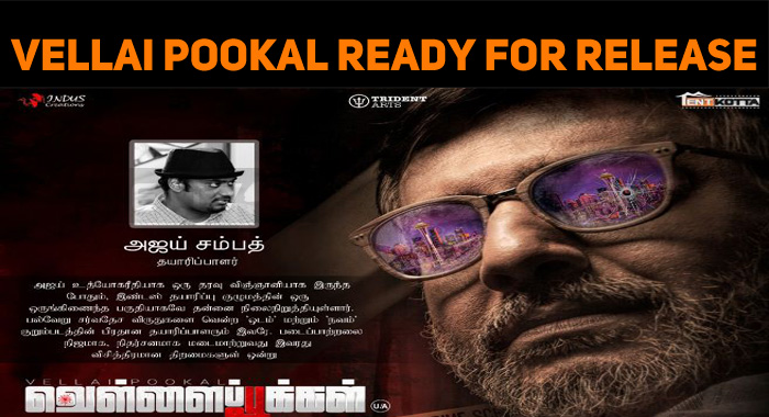 Vivek's Vellai Pookal All Set For A Grand Release!