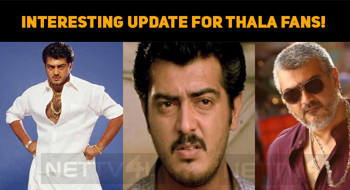 Interesting Update For Thala Fans!