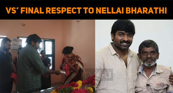 Vijay Sethupathi Paid The Final Respect To Nell..