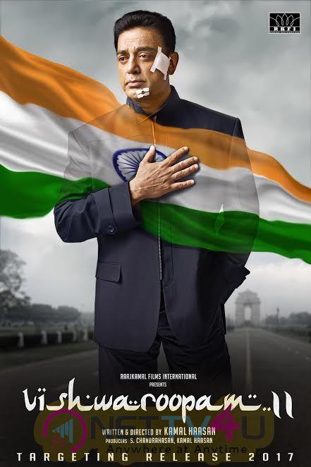 Vishwaroopam 2 Movie Posters