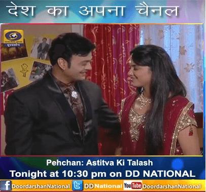 Pehchan : Astitva Ki Talash