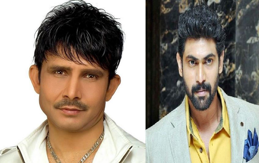 Rana's Punch To Kamaal Khan!