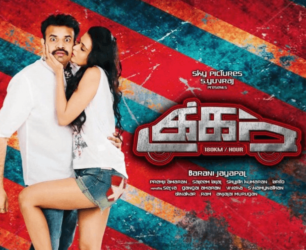 Takkar Movie Review Tamil Movie Review