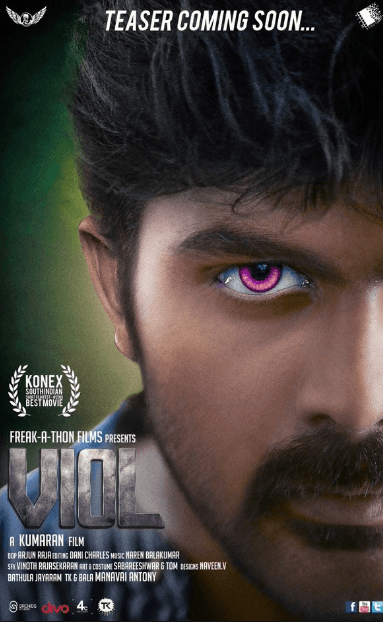 Viol Movie Review Tamil Movie Review