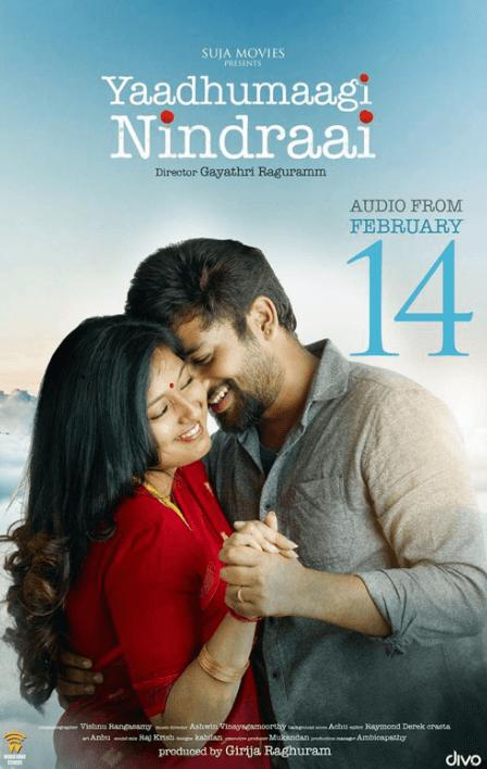 Yaadhumaagi Nindraai Movie Review