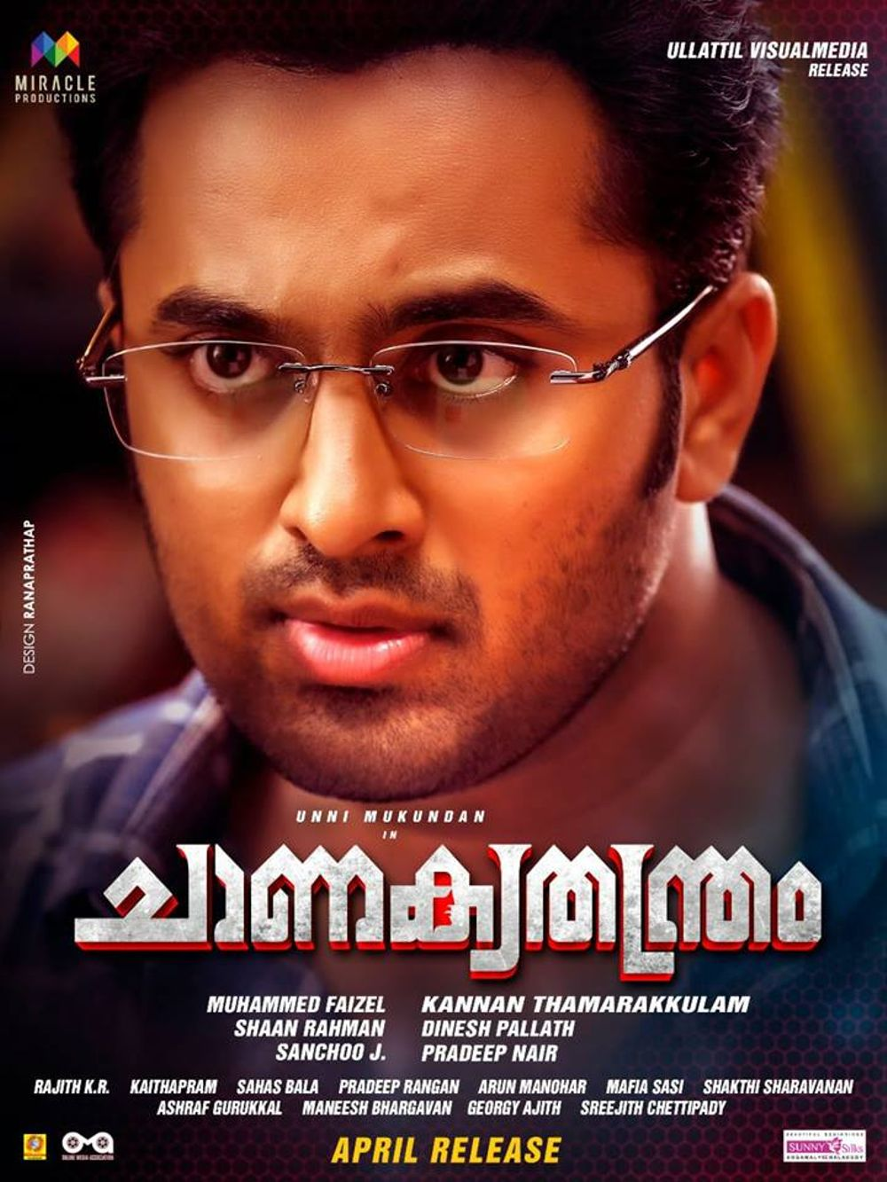 Chanakya Thanthram Movie Review Malayalam Movie Review