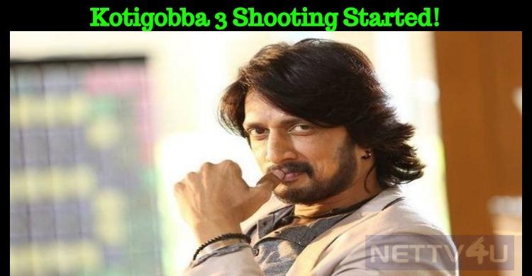 Kotigobba 3 Shooting Started!