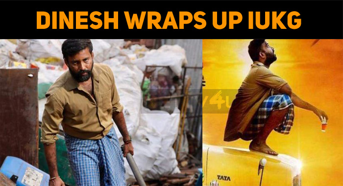 Attakathi Dinesh Wraps Up His Latest Project!