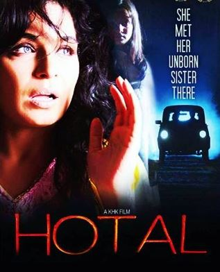 Hotal Movie Review Hindi Movie Review