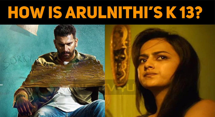 How Is Arulnithi's K 13?