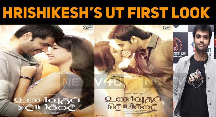 Hrishikesh's Unarvugal Thodarkathai First Look!..