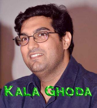 Kala Ghoda Movie Review Hindi Movie Review