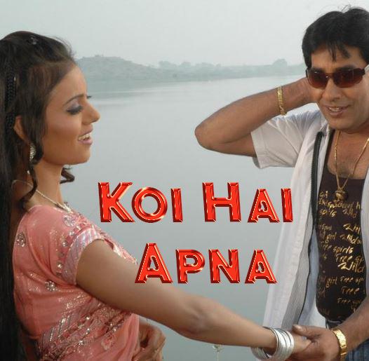 Koi Hai Apna Movie Review Hindi Movie Review