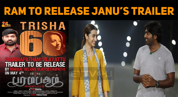 Raam To Release Jaanu's Trailer!