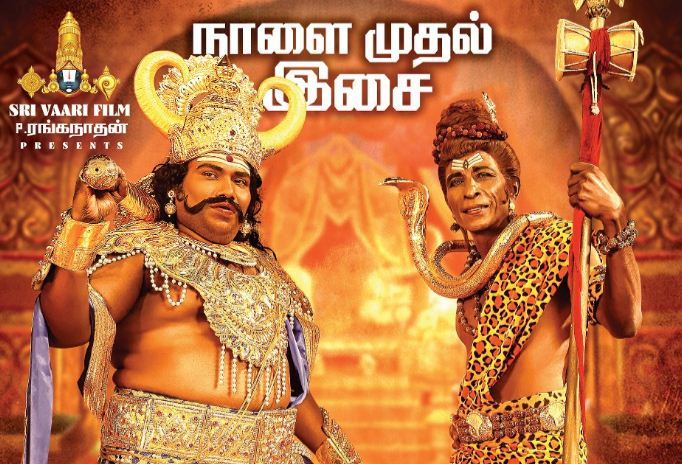 Yogi Babu's Dharmaprabhu Music From Tomorrow!