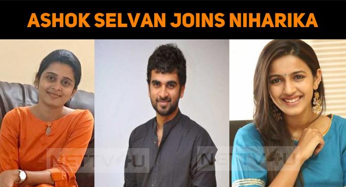 Ashok Selvan's Next With Vijay Sethupathi's Co-star!