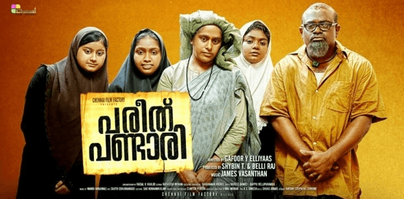 Pareeth Pandari Movie Review Malayalam Movie Review