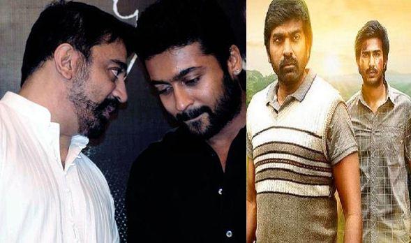 Will Kamal And Suriya Help Vijay Sethupathi And Vishnu Vishal!