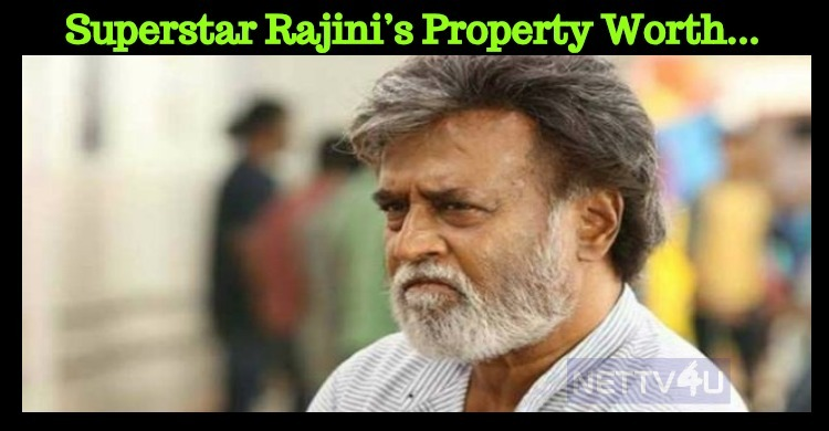 Is This The Real Worth Of Superstar Rajini's Property?