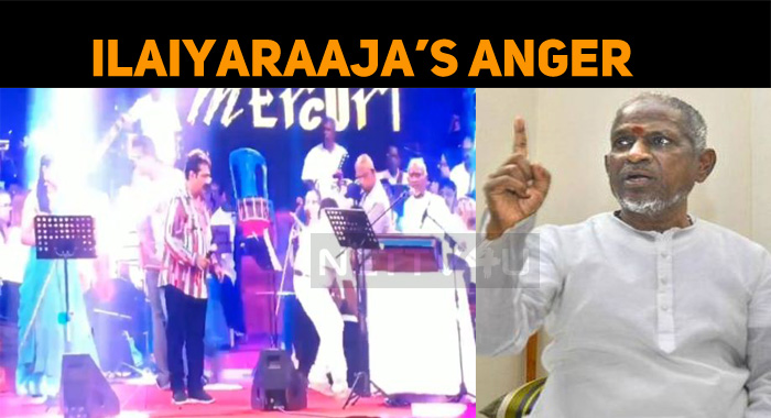 Ilaiyaraaja's Anger Embarrassed The Security Guard!
