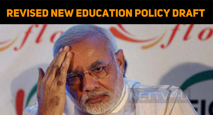 Revised New Education Policy Draft Released!