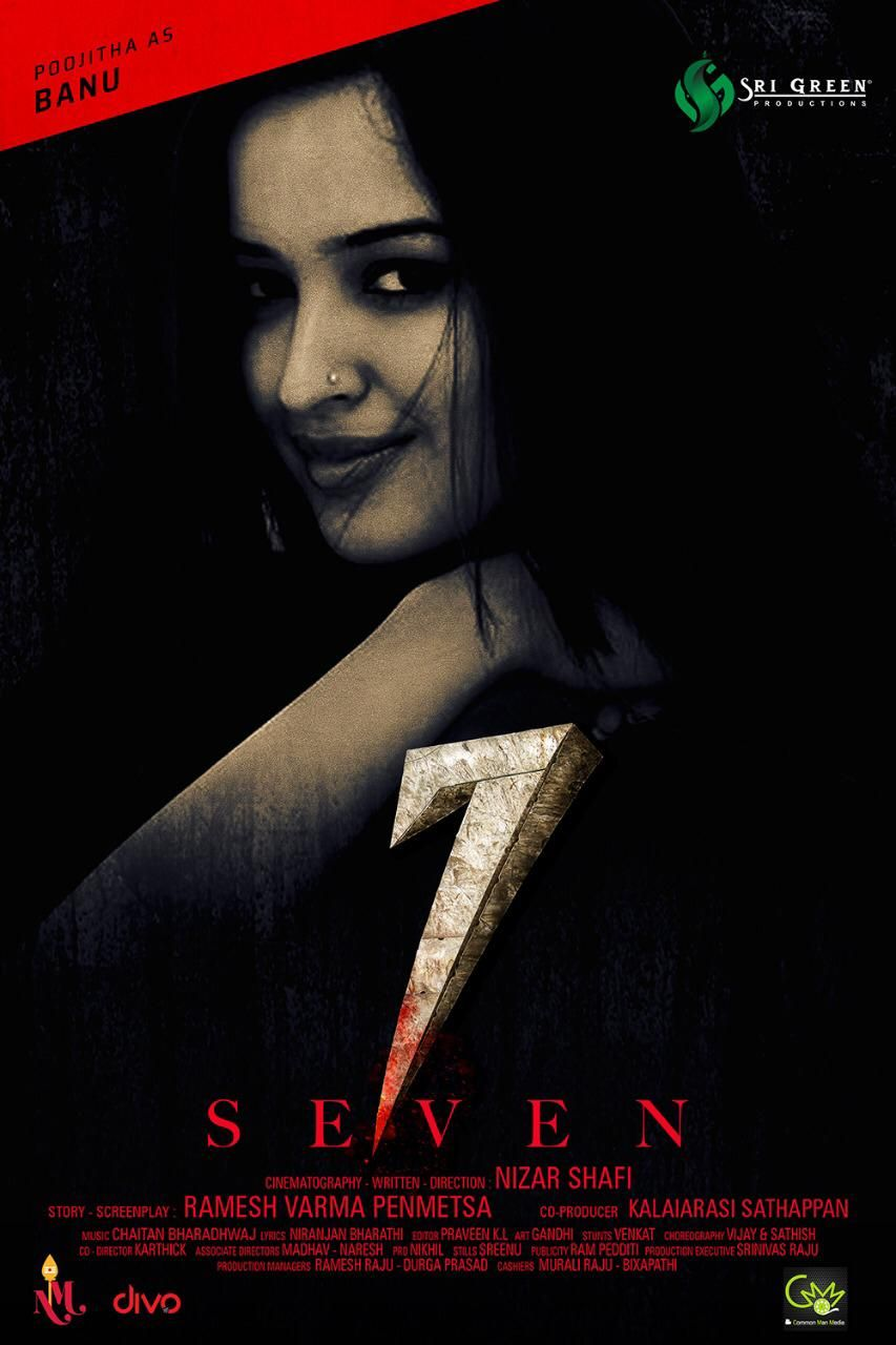 Seven Movie Posters Tamil Gallery