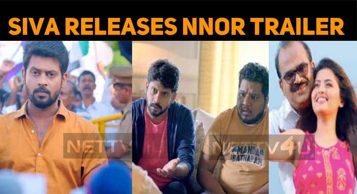 Sivakarthikeyan Releases The NNOR Trailer!