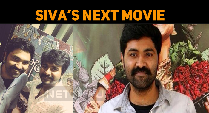 Sivakarthikeyan's Third Production Venture Is W..