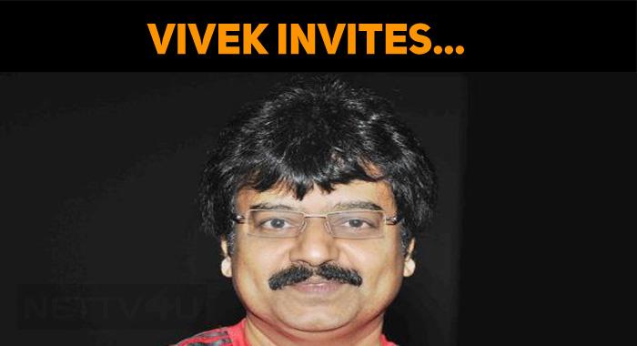Vivek Invites To Plant Trees!