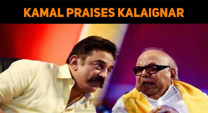 Kamal Haasan Praises Karunanidhi On His Birth Anniversary!