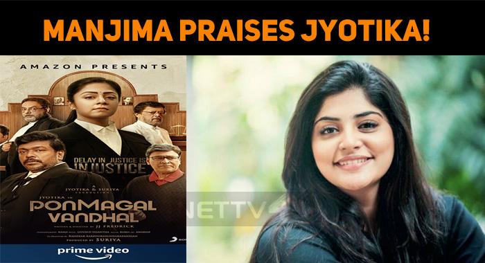 Manjima Mohan Praises Jyotika!