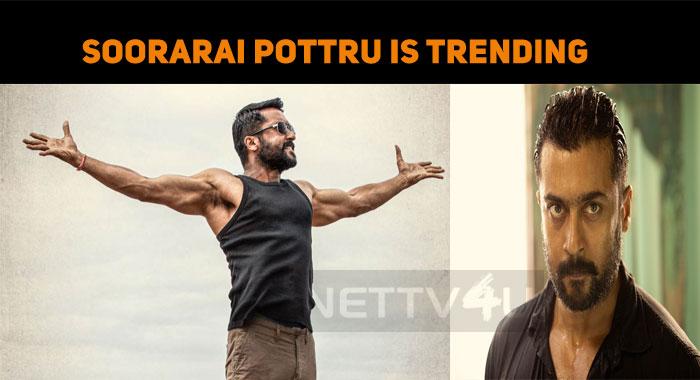 Soorarai Pottru Is Trending On Twitter With A G..