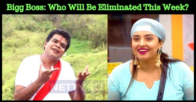 Bigg Boss: Who Will Be Eliminated This Week?