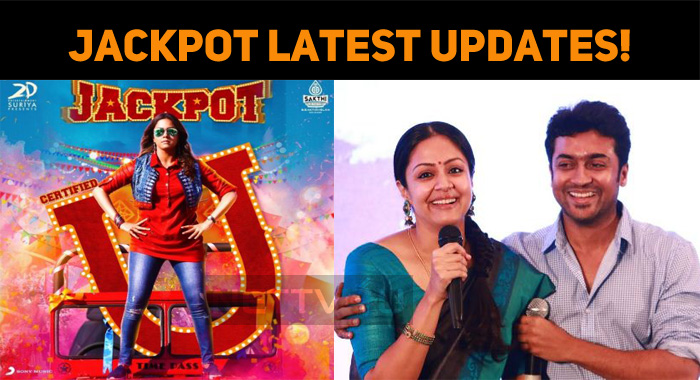Jyothika's Jackpot Latest Update!
