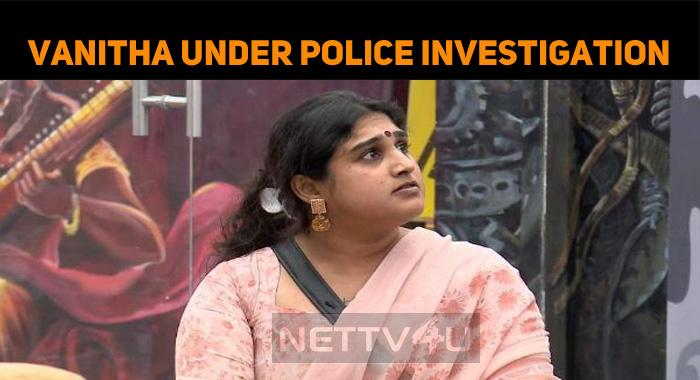 Police In Bigg Boss! Vanitha Under Police Investigation!