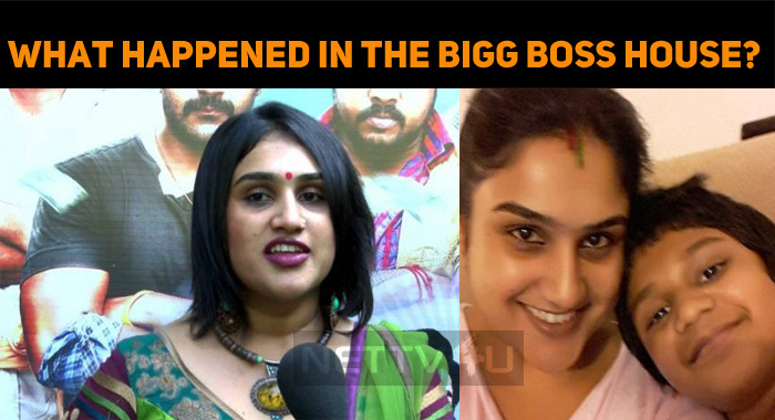 What Happened In The Bigg Boss House? Did Vanitha Cooperate?